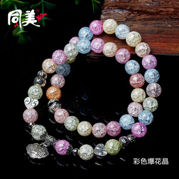 Handmade fashion popcorn crystal bracelet cat eye stone bracelet safety lock pendants jewelry wholesale Yiwu
