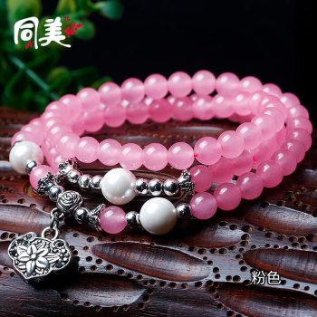 With the United States crystal fashion original natural chalcedony bracelet consignment stalls selling jewelry bracelets