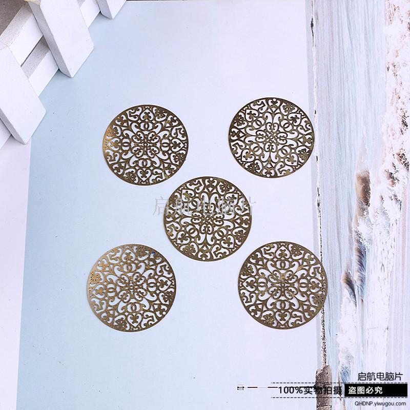 diy饰品铜配件镂空花纹吊坠铜片电脑片