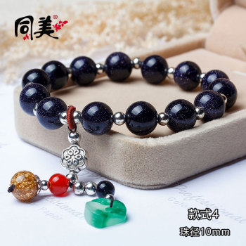 With the United States fashion original blue sandstone bracelet single lap blue sand bracelet wholesale jewelry