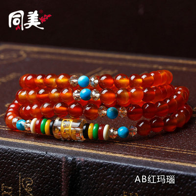 Natural agate bracelet natural 108 six word proverbs bracelets natural crystal bracelet jewelry wholesale