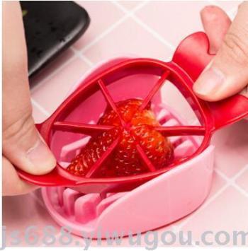 Strawberry Slice Strawberry Slice artifact triple