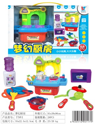 Factory direct selling children play house simulation kitchen cooking tableware kitchen toys wholesale