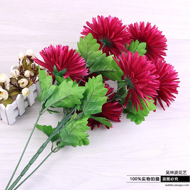 室内摆设欧式仿真花束客厅装饰假花家居饰品摆件塑料