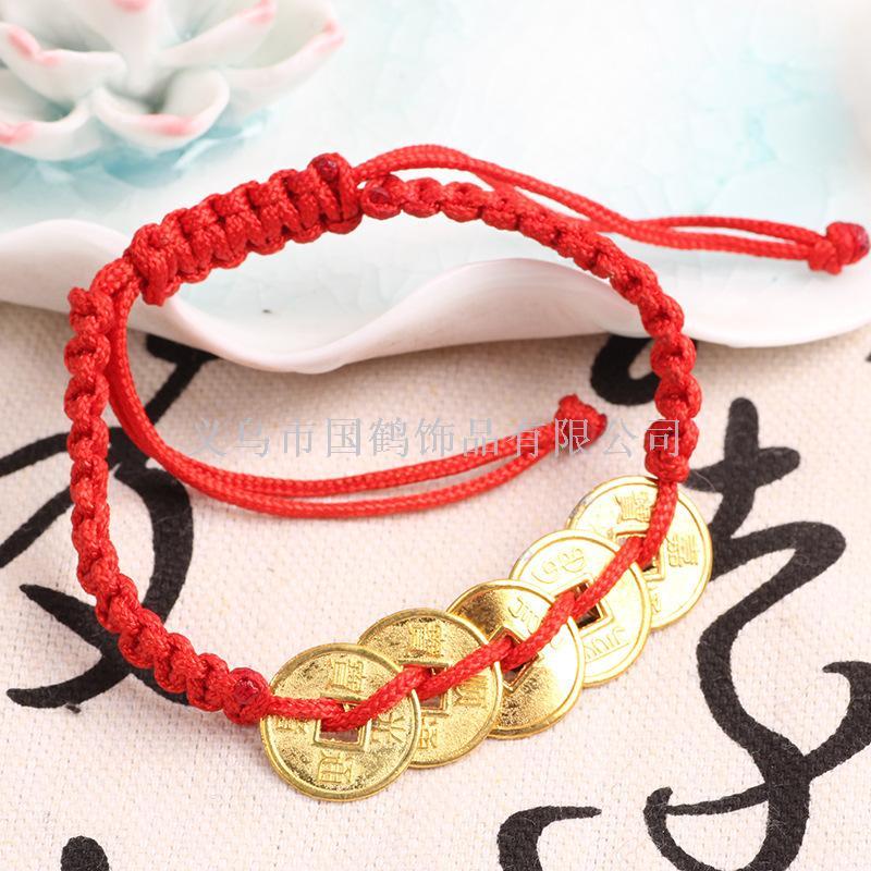 五帝钱手工编织饰品红绳手链