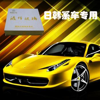Car paint crystal plating liquid glass glass crystal car paint protection Nano plating crystal package