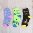 Jiahui knitted new cute socks comfortable warm socks wholesale