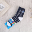 Jiahui knitted new warm and comfortable striped socks wholesale