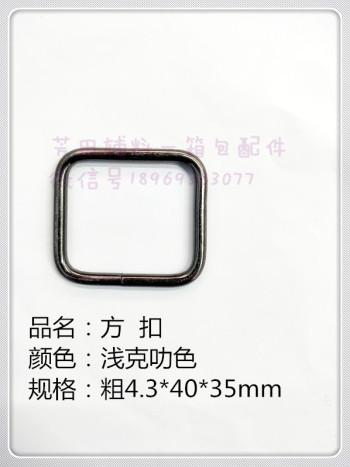 Rounded square buckle light Ke Le color 4 cm