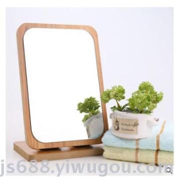 Make-up Mirror, Wooden Mirror Table Top Mirror Beauty Supplies, Fold Mirror