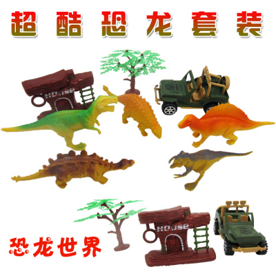 Selling simulation dinosaur paradise eight set with toy car ladder child play house toys boy gifts