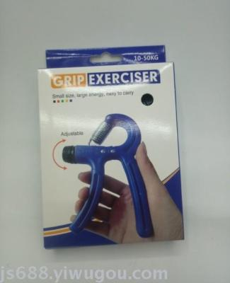 Grip adjustable lengthening handle fingers rehabilitation training fitness equipment hand grips