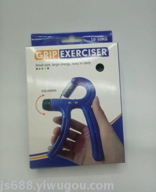 Grip adjustable lengthening handle fingers rehabilitation training fitness equipment hand grips