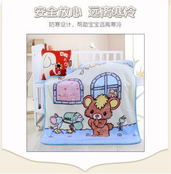 Xin Bao Park soft comfortable blanket