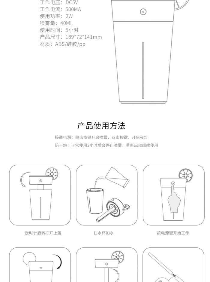 Supply T Custom Lemon Cup Humidifier Mini Silent Air Purifier