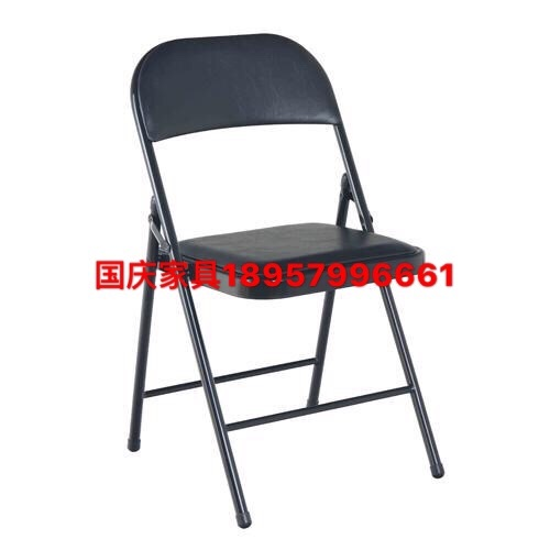 Supply Folding Chair Outdoor Chair Training Chair Office Chair