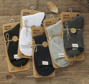 New male socks with pure color double needle and standard cotton socks antibacterial and anti-smelly cotton men's socks