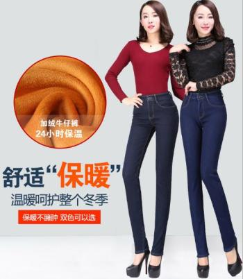 Winter new factory direct selling thermal and flannelette jeans stretch jeans stretch the size of small pencil pants