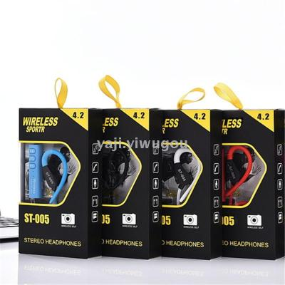 Sports running wireless ear silicone bluetooth headset