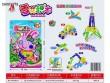 Snowflake block puzzle toy children's plastic puzzle puzzle puzzle