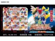 The new children's transformers super cute five-fit combination of the absorbing-board package