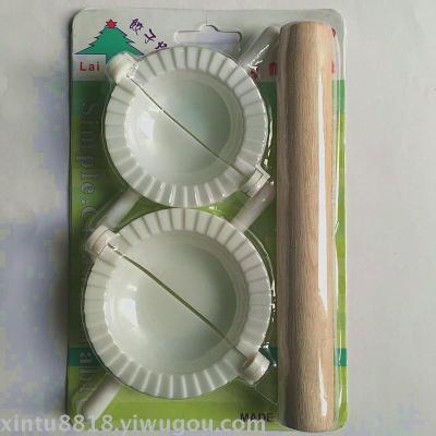 The factory wholesaler jiaojiaozi hand-wrappers dumpling wrappers dumpling jiaojiaojiaojiaozi 2 yuan store