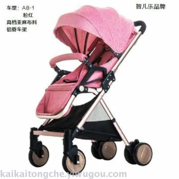 Baby carriage stroller strollers swing, for basket or car seat YY101