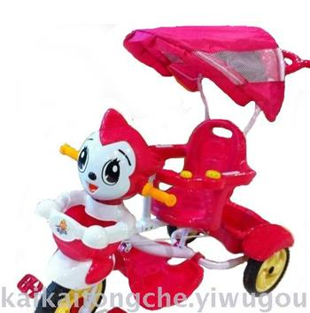 Double elephant baby tricycle bicycle design configuration lighting