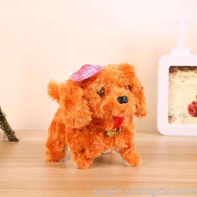 Electric toy dog plush electric dog curly dog hat factory direct sales