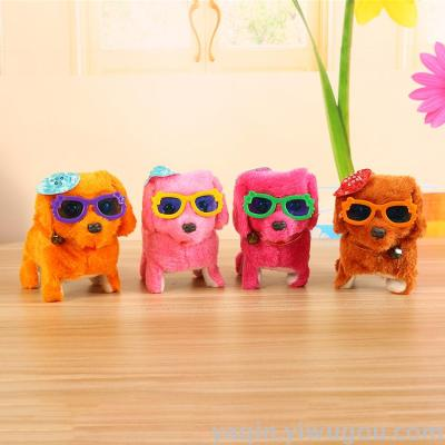 Electric toy flat hair cap glasses electric dog dog dog dog