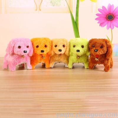 Electric toy puppy forward and retreat will call lighted plush toys