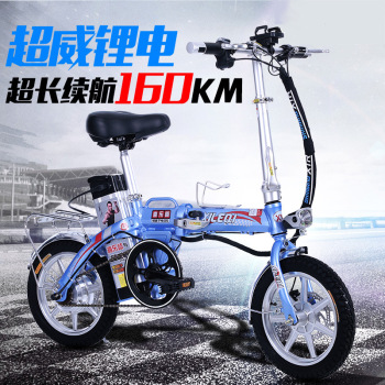 The adult folding electric car generation drive new sales of 500 watts high power motor support battery life
