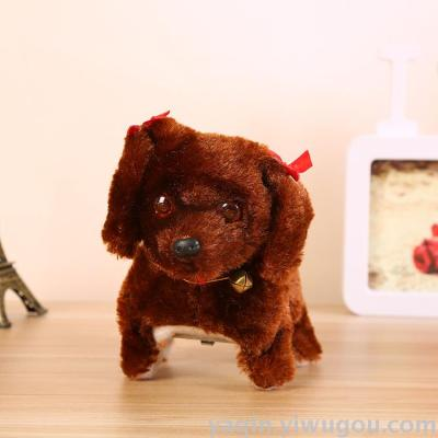 Electric plush dog super adorable cute Y dog forward backward dog