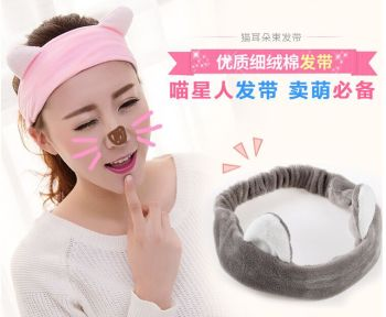 The new south Korean version of lady cat ear hair band with a face wash
