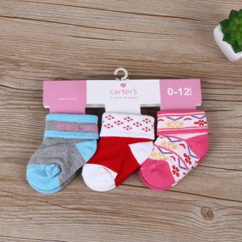 True emperor loves baby socks autumn and winter baby socks cotton socks comfort girl socks