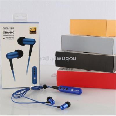 The new xba-100 metal bluetooth headset