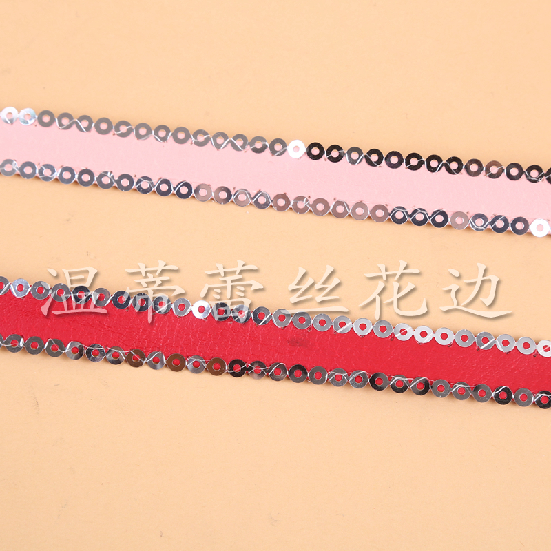 纯色带单面双边银色亮片丝带花边织带缎带