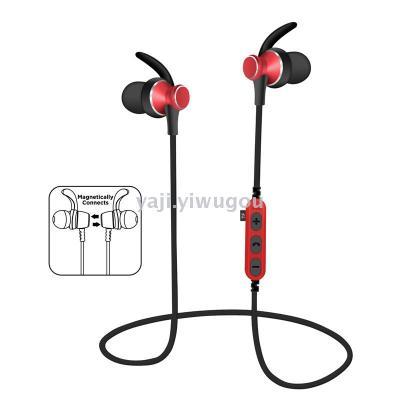 Ms-t4tf plug-in bluetooth headset