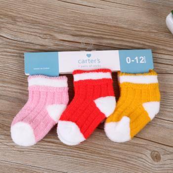 Baby socks autumn/winter baby socks cotton socks fashion comfort boy socks