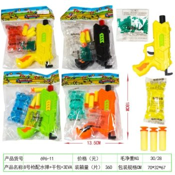 Children's puzzle toy wholesale hot style water bomb soft - shot gun 696-11
