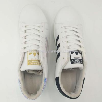 Hot style fashion PU 3 rod lacing sportswear shoes