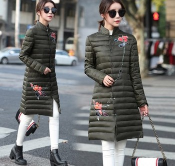 Thin, feathered down cotton clothing women's long version of Korean women's clothes