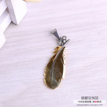 Fashionable personality retro sweater chain alloy feather necklace accessories hang a pendant