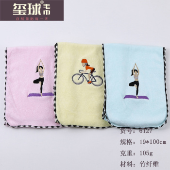 Bamboo fiber movement towel exercise towel cool and comfortable seal towel