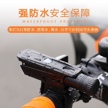 USB charging bike headlights night cycling dead flying mountain bike warning safety lamp bright flashlight