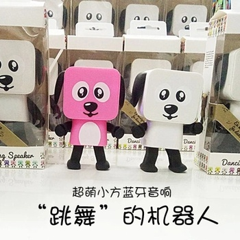 The dance of the puppy bluetooth speaker creative fang smart robot dance bluetooth speaker radio