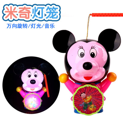 Lantern Festival is a popular lantern toy mini mickey portable lantern toy