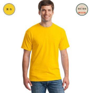 T ad shirt