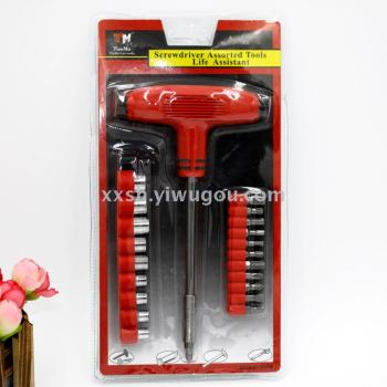 T - shape tool manual screws for a simple household disassembly repair tool