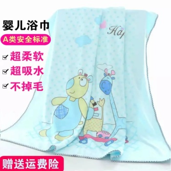Xinbao yuan baby towel super soft water baby towel blanket